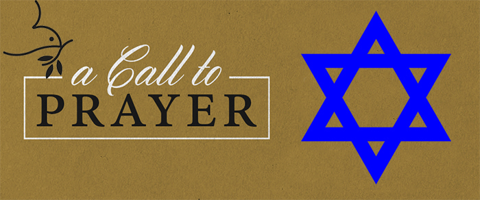 Call to Prayer MC Canada logo and Star of David